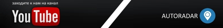 Chanel Youtube Autoradar